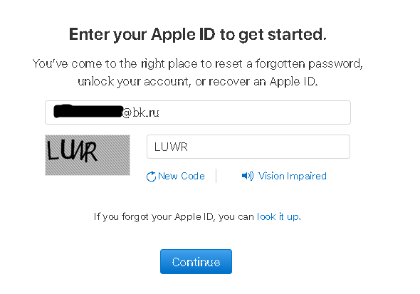 Enter your Apple ID and Captcha Code